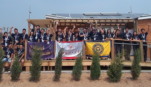 Alfred State and China Solar Decathlon team